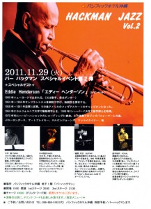Okinawa Jazz Performance with Eddie Henderson