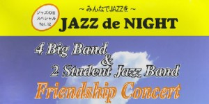 Big Band Friendship Concert