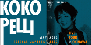 Kokopelli: Original Japanese Jazz in Okinawa